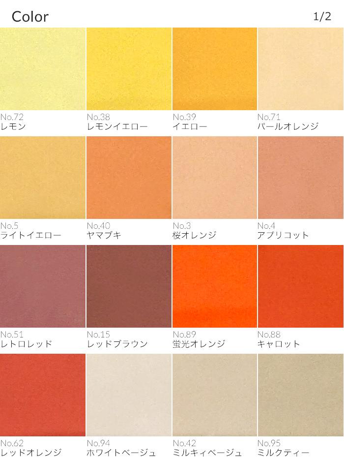 【送料無料】オリジナルワンピース・エプロンセット(長袖)/単品購入も可能【カラー・選べるオレンジ・イエロー・ブラウン系】《受注生産》[FAVORIC]