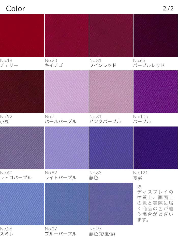 【送料無料】オリジナルワンピース・エプロンセット(長袖)/単品購入も可能【カラー・選べるレッド・ピンク・パープル系】《受注生産》[FAVORIC]