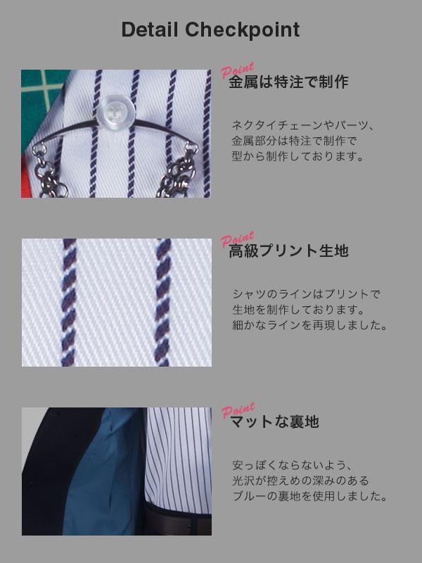 【国内即納/送料込み】スーツ上下 プリントシャツ セット 独歩