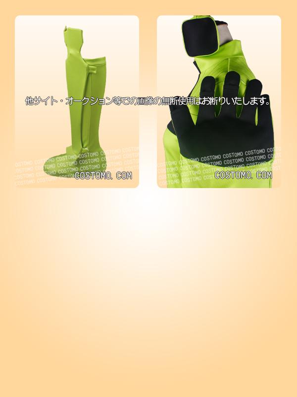 【送料無料】 黄緑×黒 衣装セット 小南