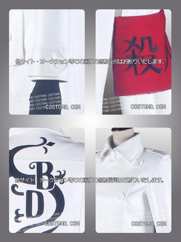 【送料無料】 白×黒 腕章付き【合皮タイプ】 黒龍