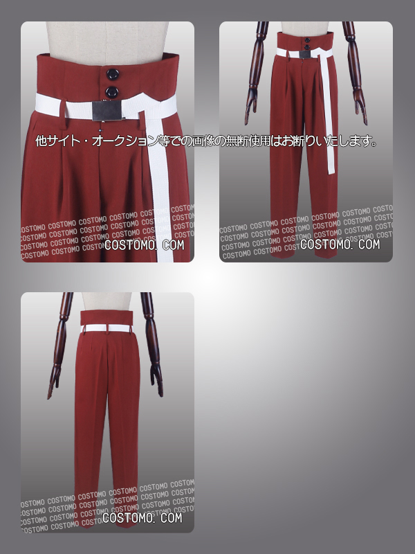 【送料無料】 赤×黒 天竺【通常タイプ】