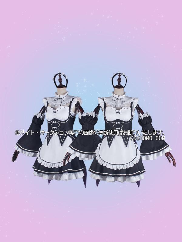 【送料無料】黒×白 ヘア飾り・ソックスセット メイド服 レムラム 9月下旬より順次発送