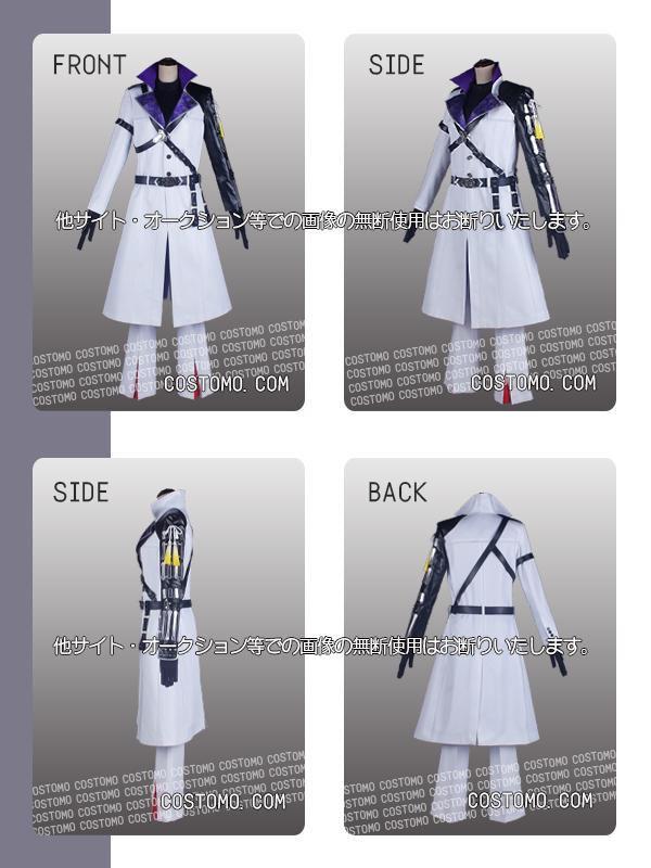 【送料無料】 とうらぶ風 白×紫 特注金属パーツ衣装セット 日光 10月20日より順次発送