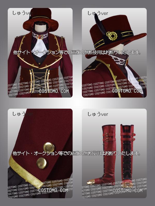 【送料無料】赤×黒 ベロア使用衣装セット 選択式 ヴァル