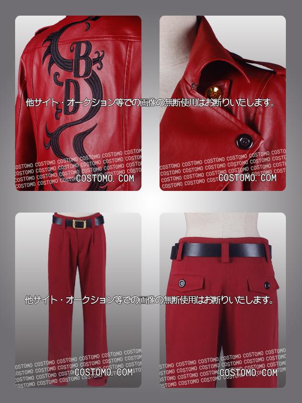 【送料無料】 赤×黒 【合皮タイプ】 大寿 7月10日より順次発送