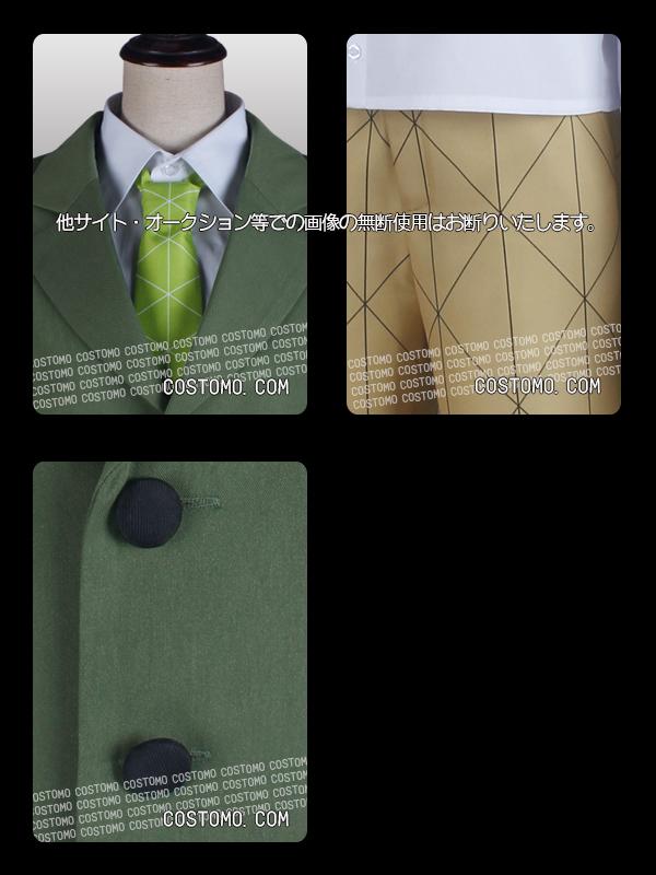 【送料無料】 ブレザー付き制服セット 炭治郎風制服