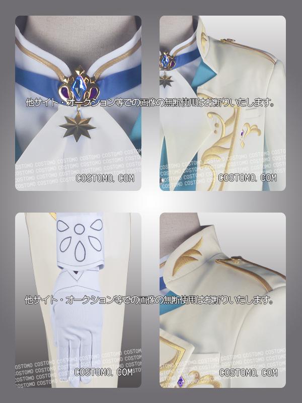【送料無料】 アイボリー×水色衣装セット 選択式 フィーネ 11月下旬より順次発送