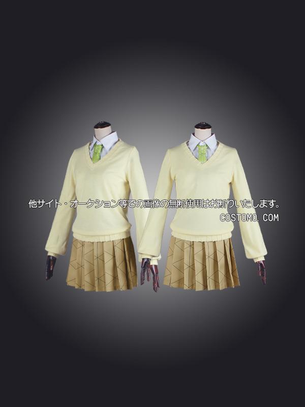 【送料無料】 女性制服セット しのぶ・カナヲなどに