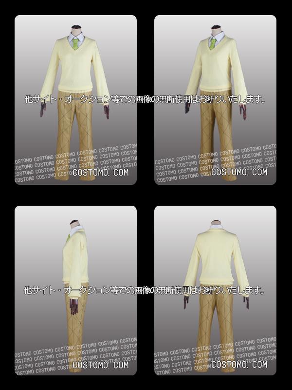 ※数量限定※【送料無料】 セーター付き制服セット 善逸風制服