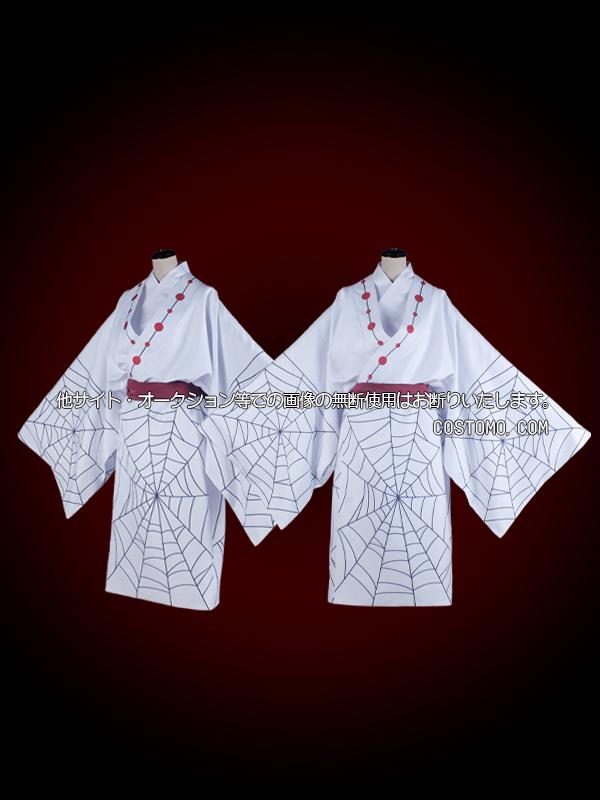 【SALE】【送料無料】 白×赤 蜘蛛の巣柄着物セット 累
