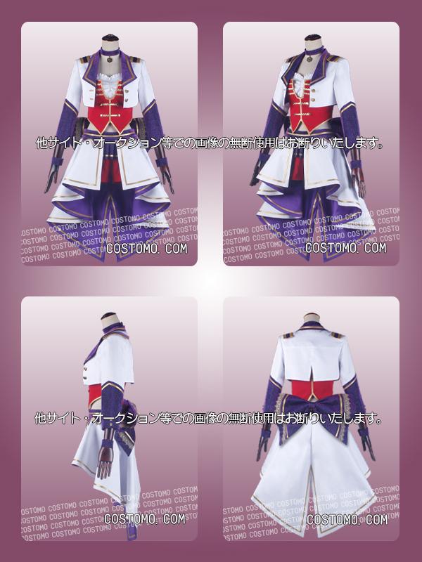 【送料無料】 紫×白×赤 キラキラ特殊生地使用 アイドル服 7月下旬から順次発送