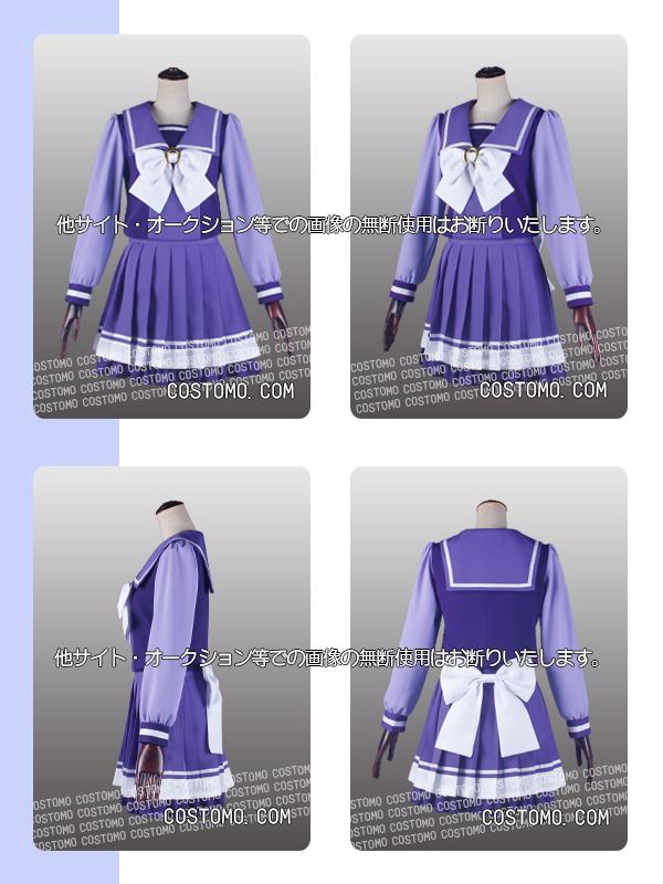 【送料無料】 紫×藤色×白 セーラー服上下セット 女子制服 【長袖】 7月20日より順次発送