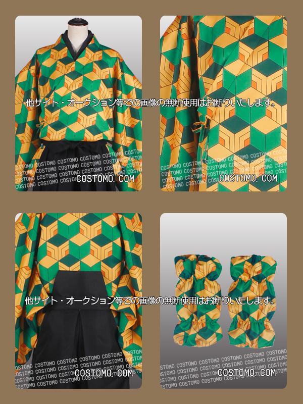 【国内即納/送料込み】 緑×黄色着物・袴風ズボンセット 【錆兎】