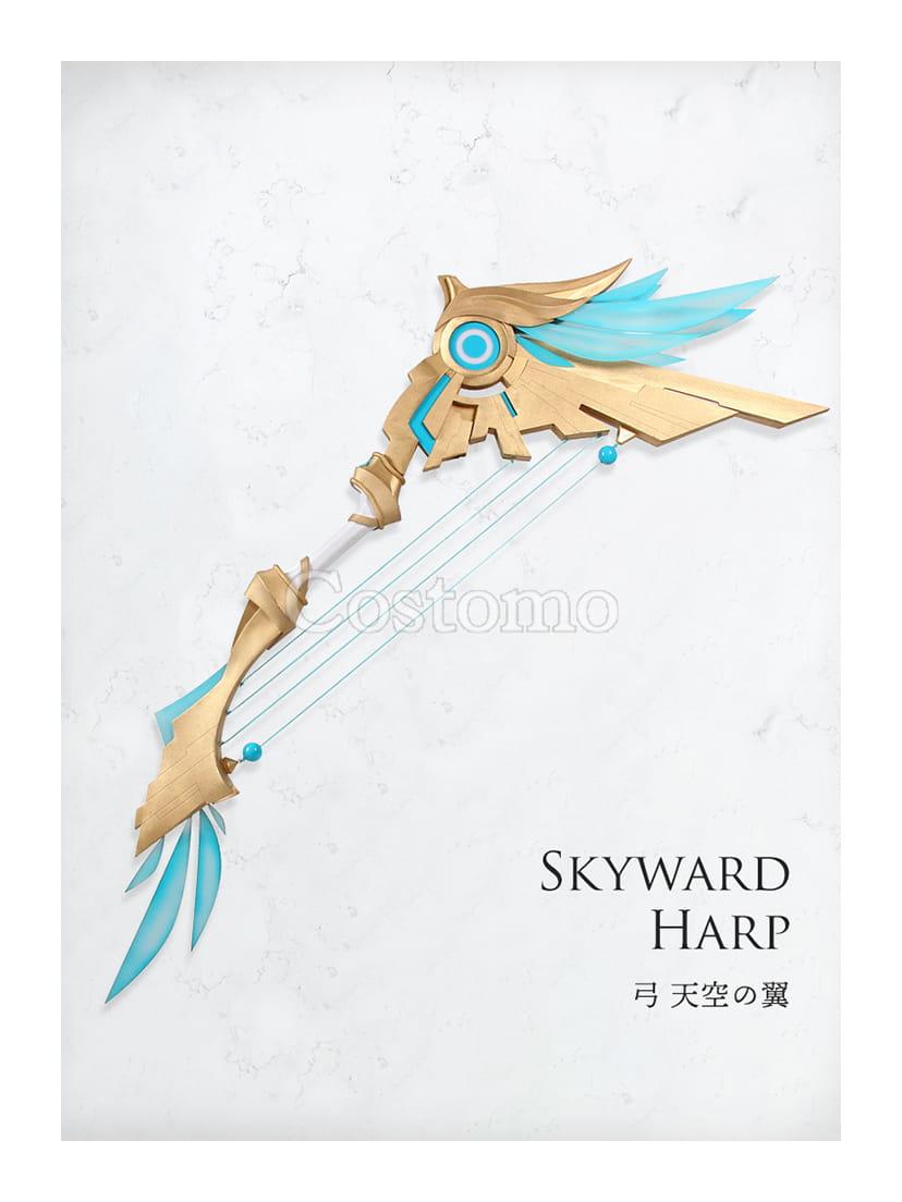 天空の翼 弓