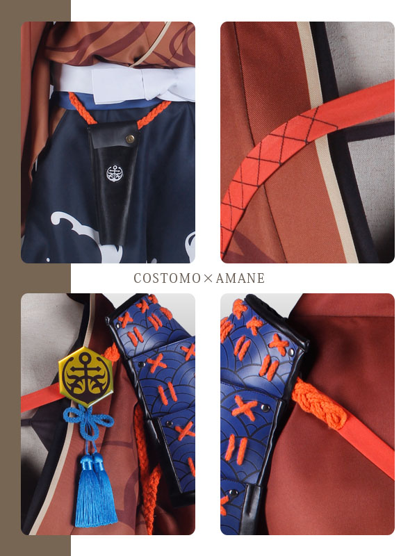 【送料無料】 とうらぶ風 特注グラデ生地使用橙色着物装備品セット 陸奥守