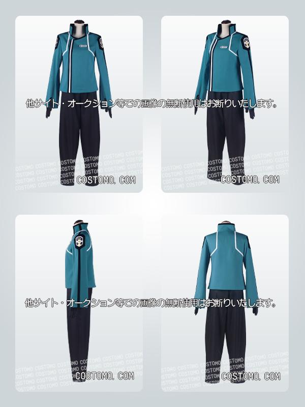 【送料無料】8月2日18時までの新商品特別価格 水色×黒 隊服  遊真  8月20日から順次発送