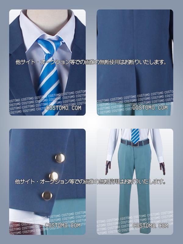 【送料無料】8月4日18時までの新商品特別価格 リメイン ネイビー×ライトブルー男子冬制服 8月20日から順次発送