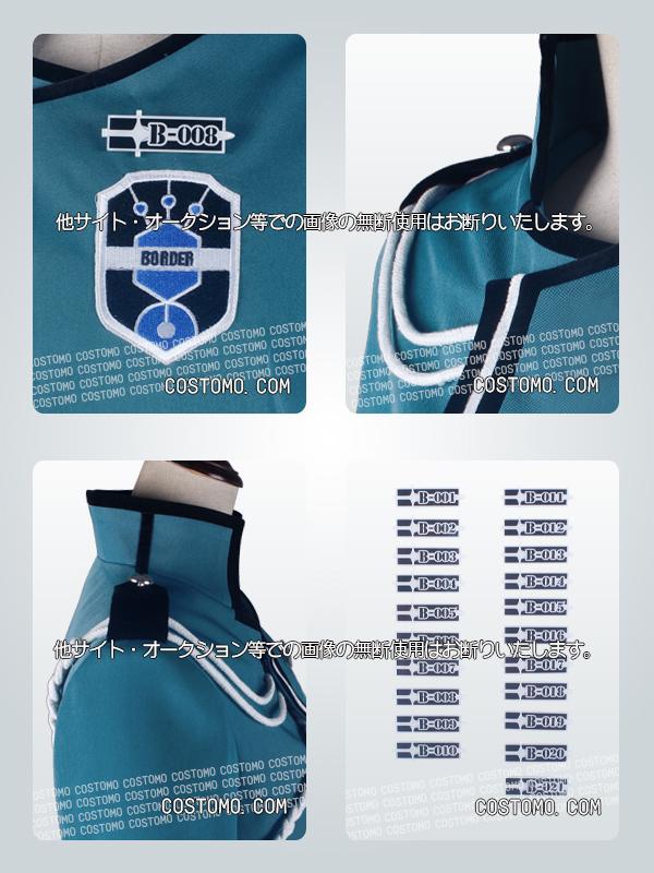 【送料無料】8月4日18時までの新商品特別価格 水色×黒 隊服 ヒュース 8月20日から順次発送