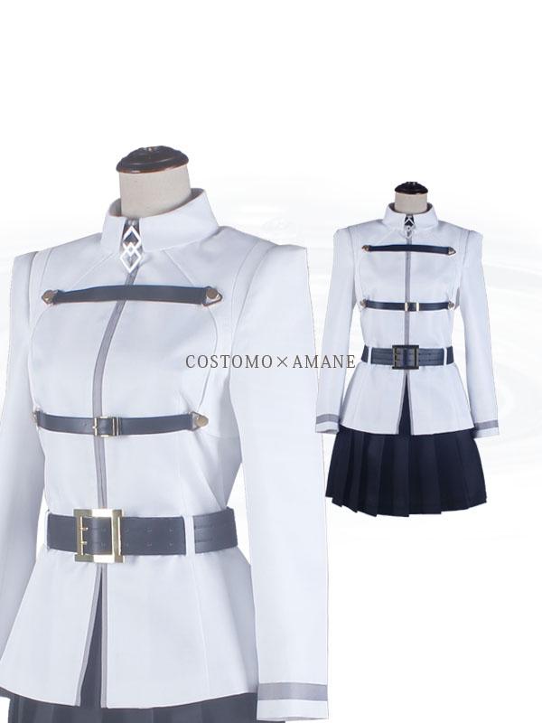 【送料無料】FGO 白×黒スカート 女性制服