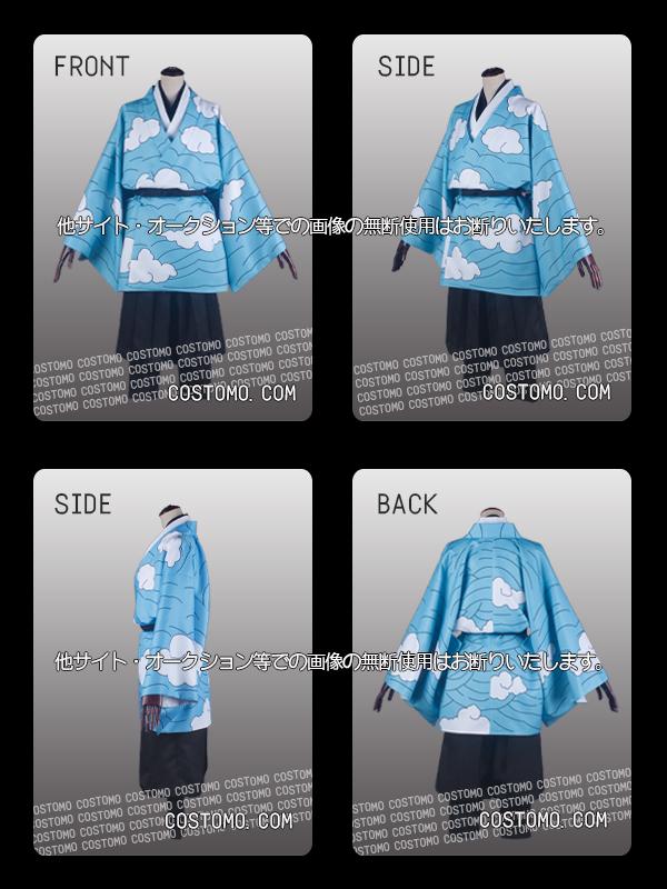 ※数量限定※【送料無料】 水色・雲柄着物セット お色選択式
