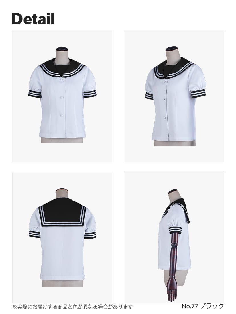 【送料無料】オリジナルセーラー服(前開きタイプ・ボタン・半袖)【カラー・選べる黒・白・グレー系】《受注生産》[FAVORIC]