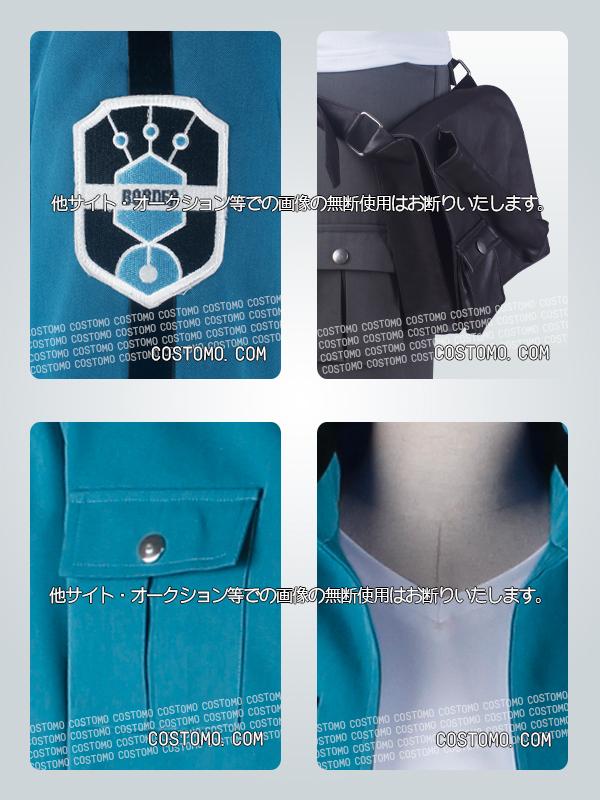 【送料無料】 水色×グレー 隊服  悠一 9月中旬から順次発送