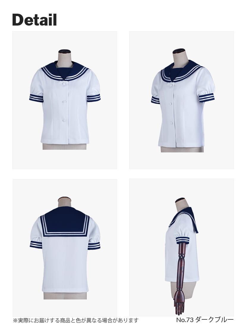 【送料無料】オリジナルセーラー服(前開きタイプ・ボタン・半袖)【カラー・選べるブルー系】《受注生産》[FAVORIC]