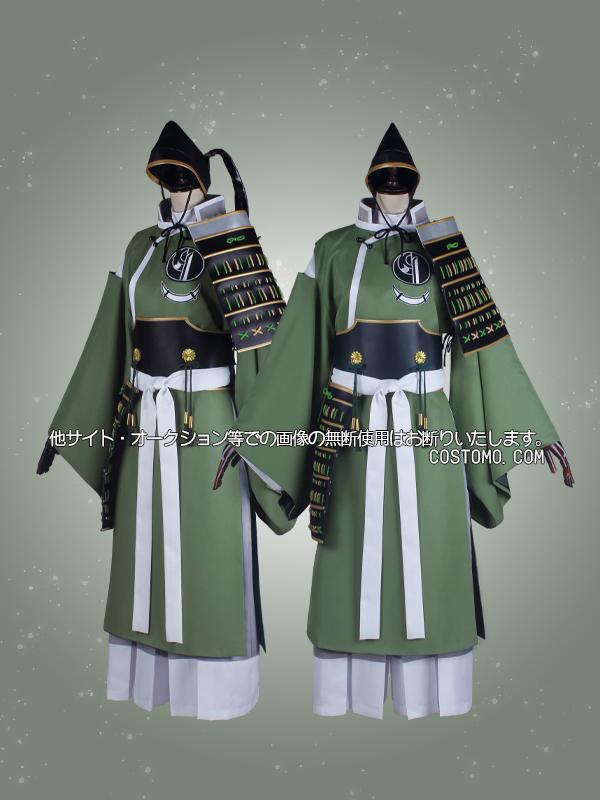 【送料無料】 とうらぶ風 緑×白 防具付き 石切丸【極】 12月下旬より順次発送