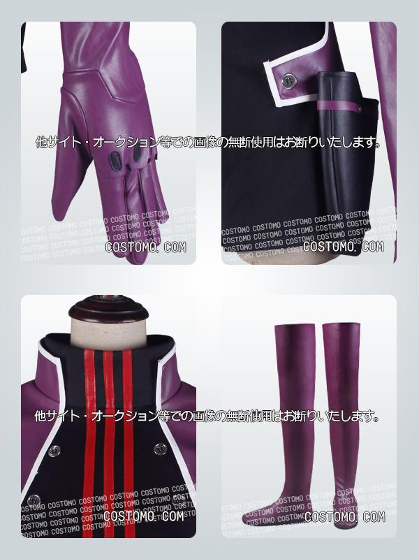 【送料無料】黒×紫 隊服  葉子 9月末から順次発送