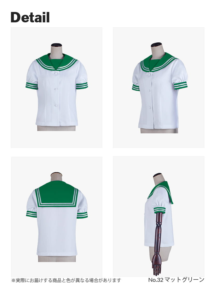 【送料無料】オリジナルセーラー服(前開きタイプ・ボタン・半袖)【カラー・選べるグリーン系】《受注生産》[FAVORIC]