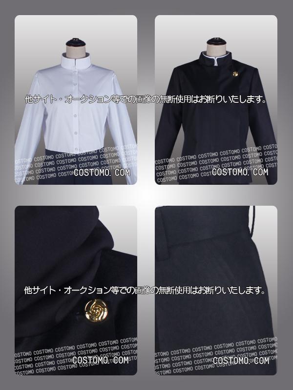 【送料無料】呪術風男子制服 付け襟付き  狗巻