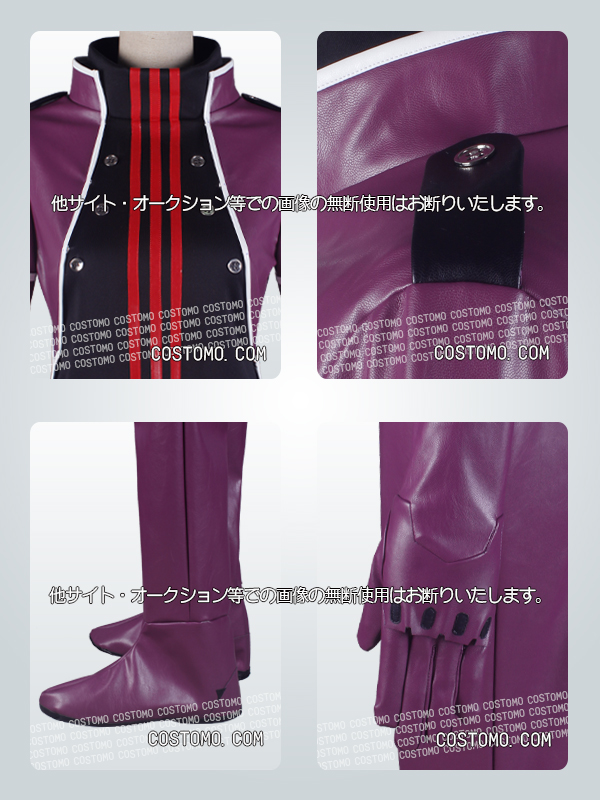 【送料無料】黒×紫 隊服  香取隊 9月末から順次発送