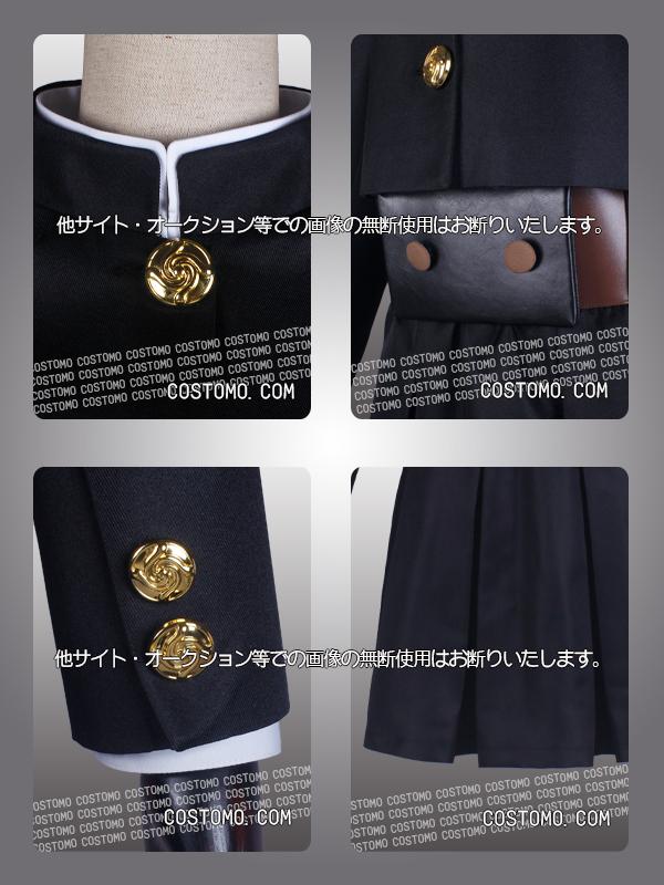 【送料無料】呪術風女子制服 ウエストポーチ付き 野薔薇   12月20日より順次発送
