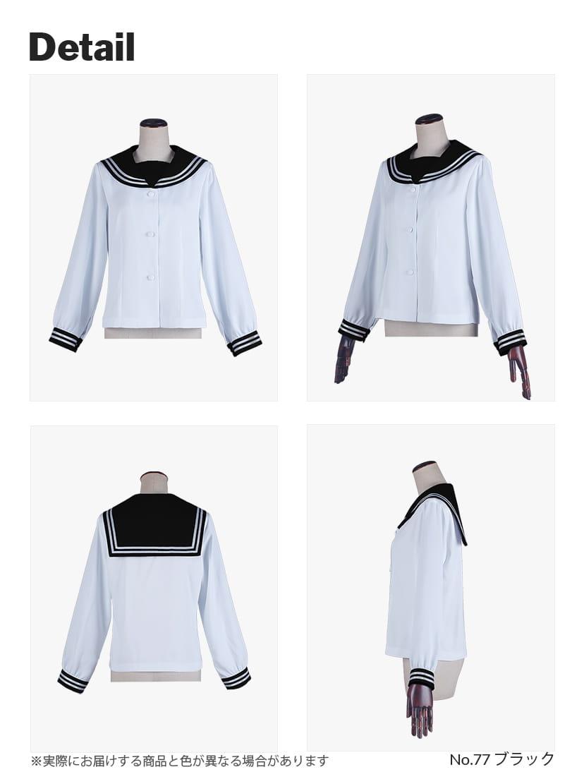 【送料無料】オリジナルセーラー服(前開きタイプ・ボタン・長袖)【カラー・選べる黒・白・グレー系】《受注生産》[FAVORIC]
