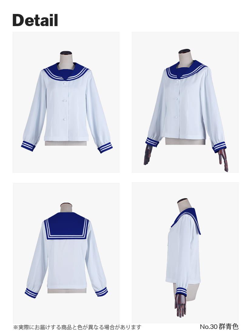 【送料無料】オリジナルセーラー服(前開きタイプ・ボタン・長袖)【カラー・選べるブルー系】《受注生産》[FAVORIC]
