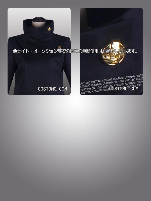 【送料無料】 呪術風男子制服  伏黒