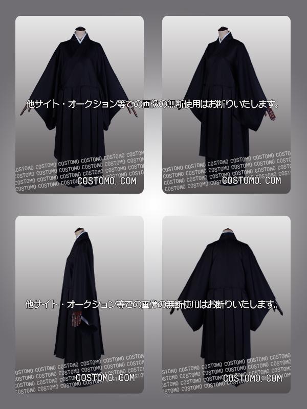 【国内即納/送料込み】 黒×茶 袈裟付き 夏油
