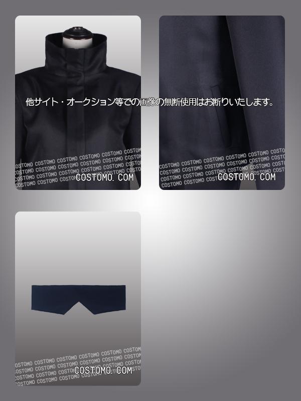 【送料無料】アイマスク付き衣装セット 五条