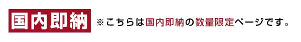 【国内即納/送料込み】 紫×白×藤色 セーラー服上下セット 女子制服【半そで】