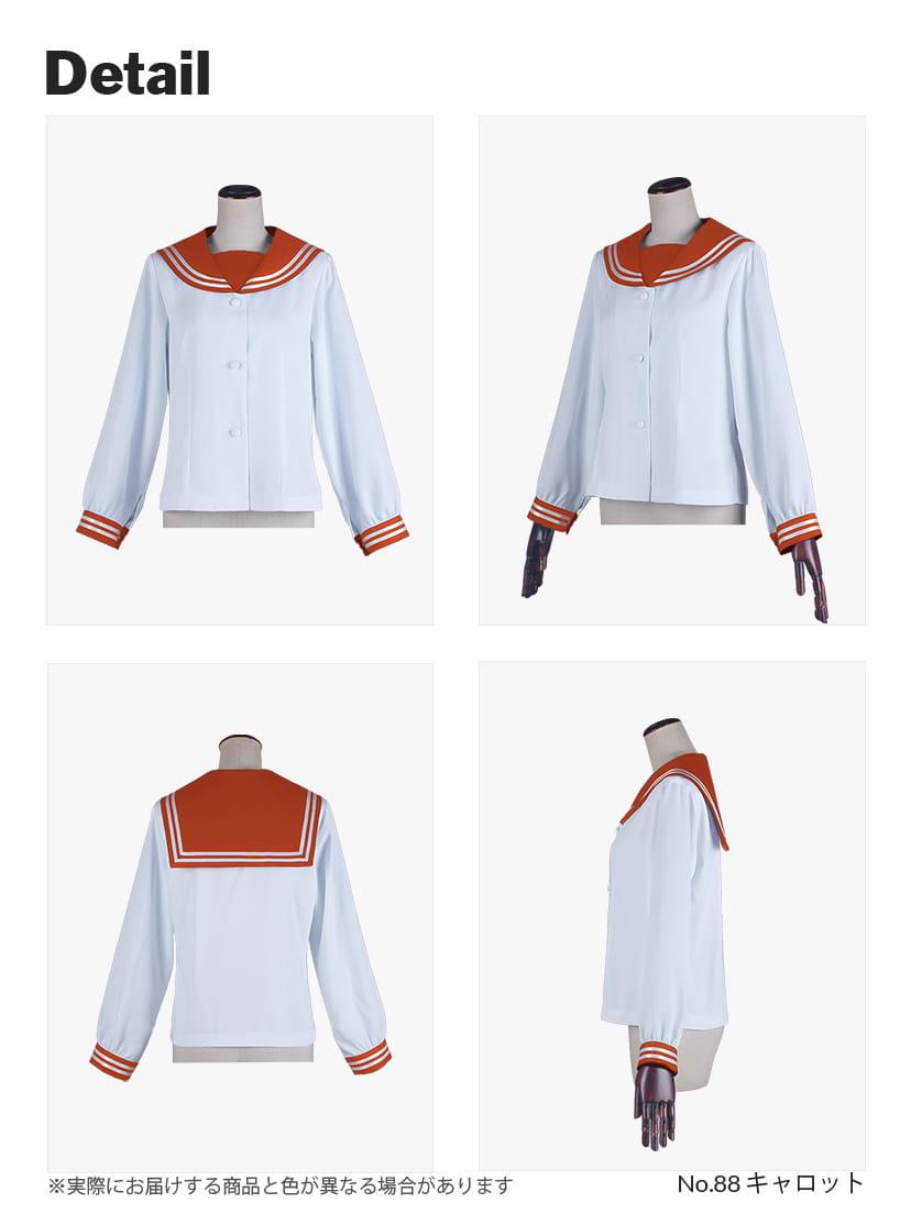【送料無料】オリジナルセーラー服(前開きタイプ・ボタン・長袖)【カラー・選べるオレンジ・イエロー・ブラウン系】《受注生産》[FAVORIC]