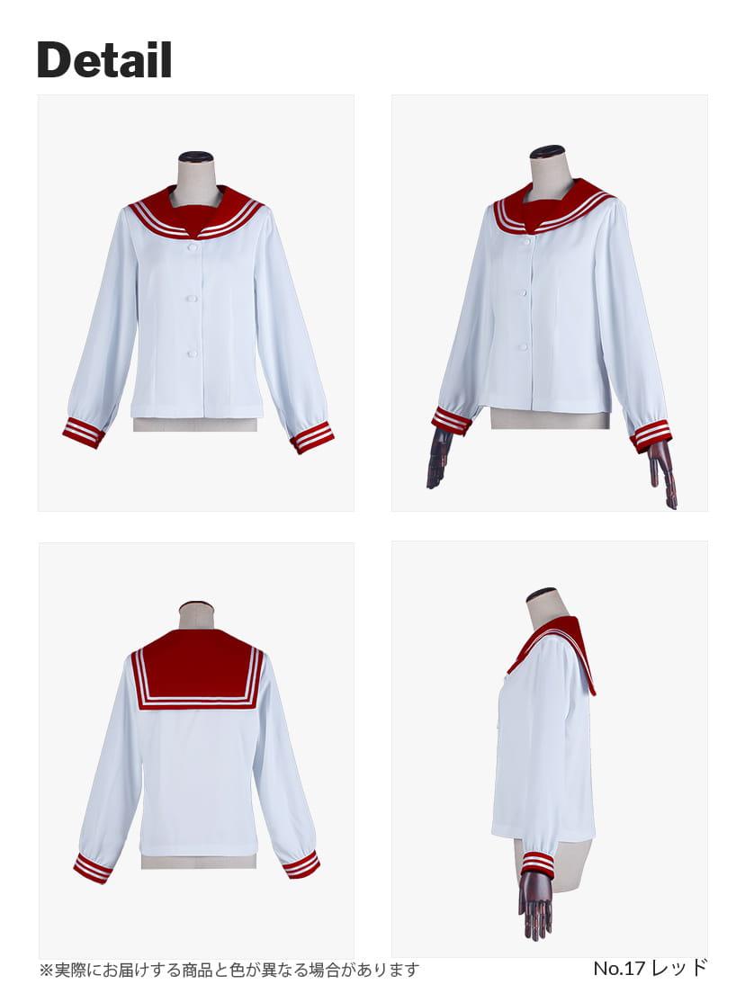【送料無料】オリジナルセーラー服(前開きタイプ・ボタン・長袖)【カラー・選べるレッド・ピンク・パープル系】《受注生産》[FAVORIC]