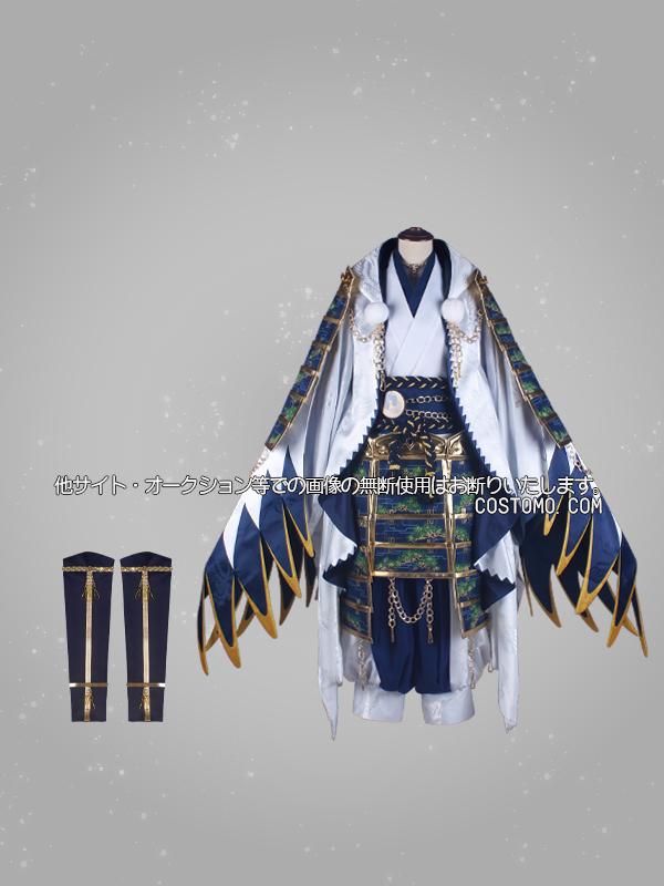 【送料無料】 とうらぶ風 鶴柄白生地使用 着物セット 鶴丸【極】 10月末より順次発送