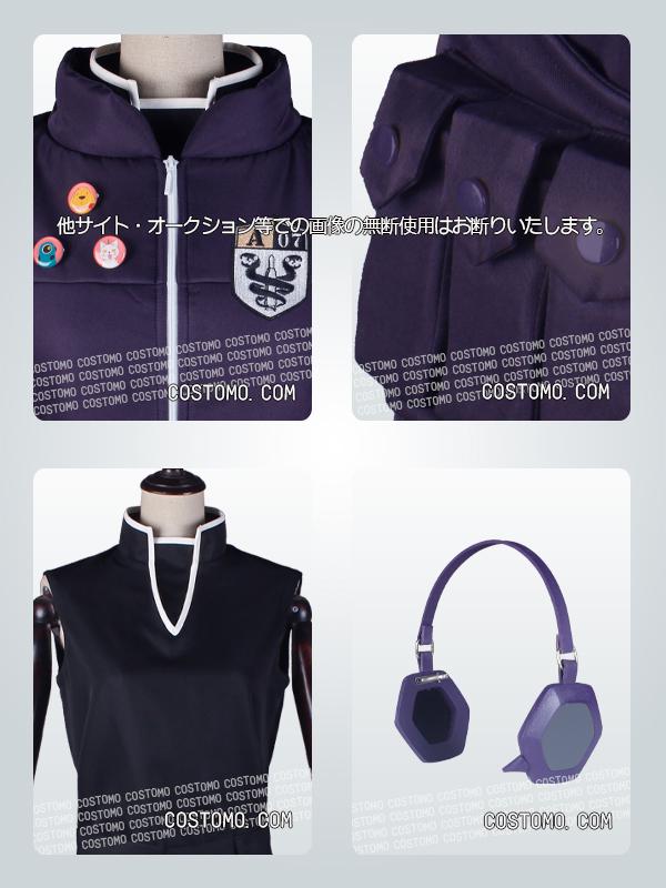 【送料無料】10月21日18時までの新商品特別価格 紫×黒 米屋 11月中旬から順次発送
