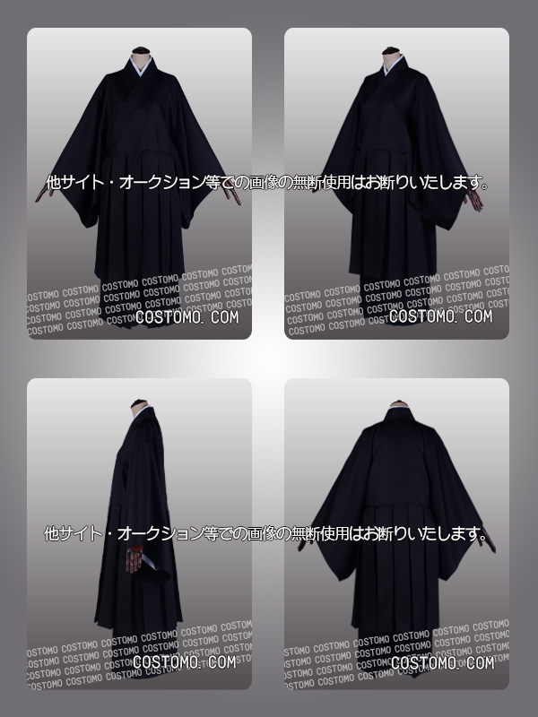 【送料無料】黒×茶 袈裟付き 夏油