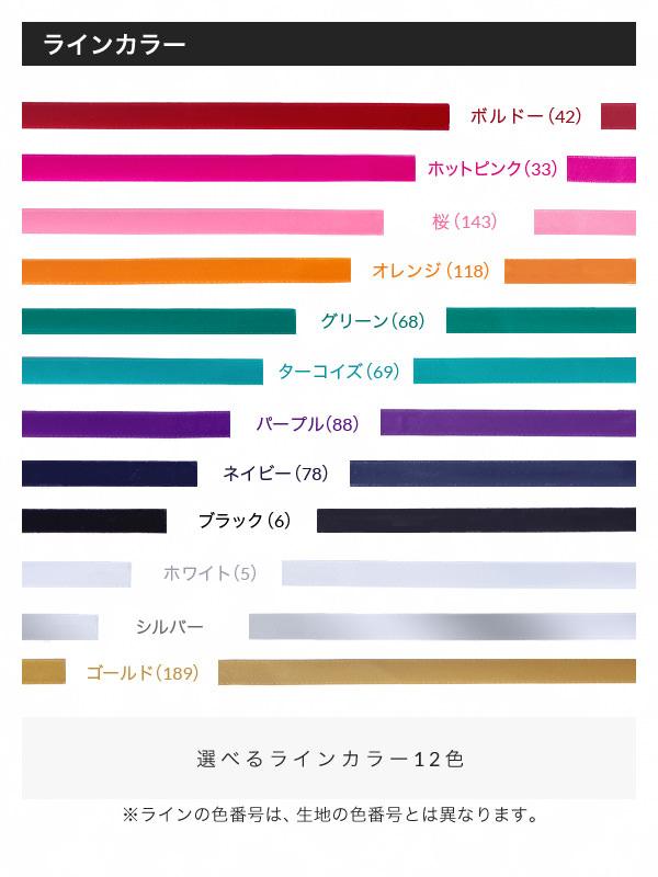 【送料無料】オリジナルハイウエストスカート プラス料金でスカート丈変更可能 【カラー・選べるブルー系】《受注生産》[FAVORIC]