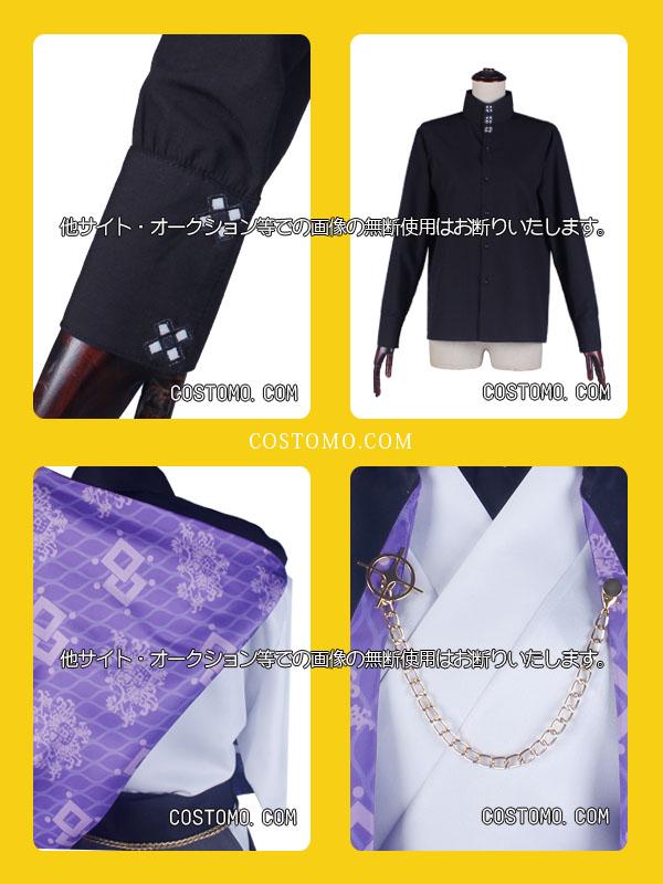【SALE】【送料無料】着物×袴 裏地特注柄生地使用 幻太郎