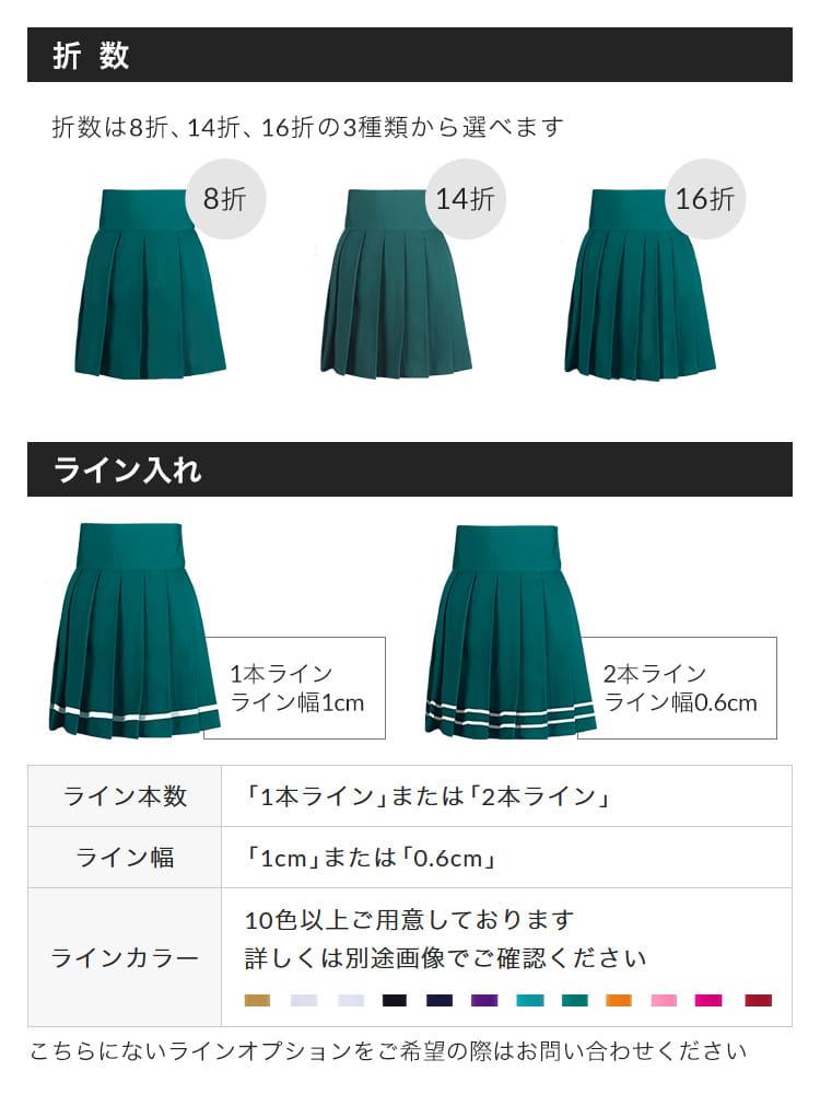 【送料無料】オリジナルハイウエストスカート プラス料金でスカート丈変更可能 【カラー・選べるオレンジ・イエロー・ブラウン系】《受注生産》[FAVORIC]