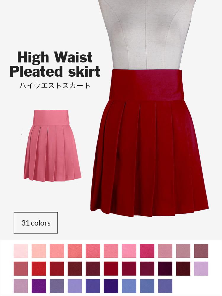 【送料無料】オリジナルハイウエストスカート プラス料金でスカート丈変更可能 【カラー・選べるレッド・ピンク・パープル系】《受注生産》[FAVORIC]