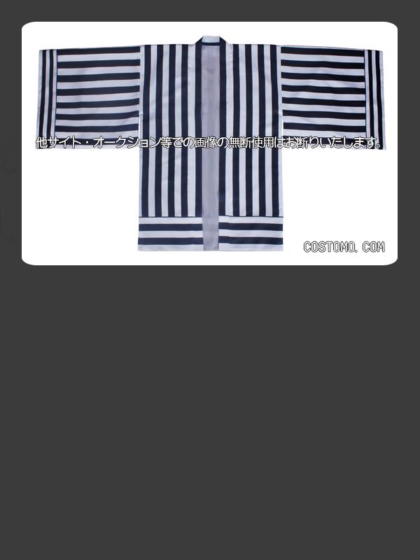 【国内即納/送料込み】 背中刺繍文字入り学ランセット 白×黒 羽織付き 【小芭内/白色】